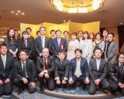 廣田省三主任教授退職祝賀会